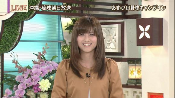 uganatsumi_20130131_11.jpg