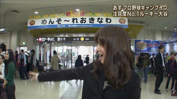 uganatsumi_20130131_14.jpg