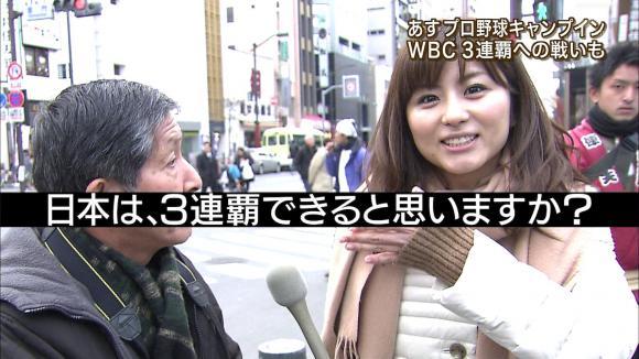 uganatsumi_20130131_16.jpg