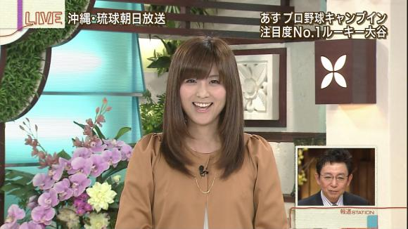 uganatsumi_20130131_22.jpg