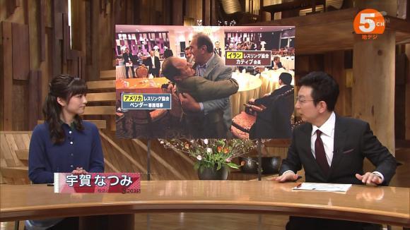 uganatsumi_20130221_01.jpg