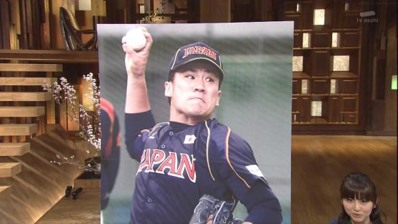 uganatsumi_20130221_20.jpg