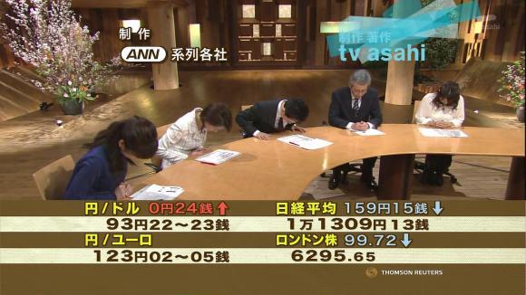 uganatsumi_20130221_25.jpg