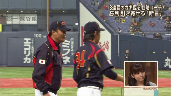 uganatsumi_20130227_27.jpg