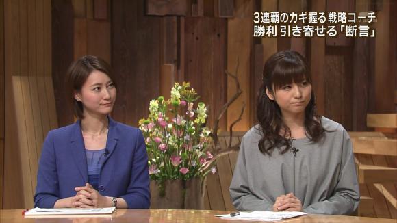 uganatsumi_20130227_28.jpg