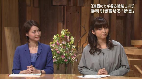 uganatsumi_20130227_29.jpg