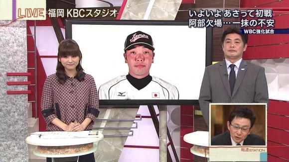 uganatsumi_20130228_08.jpg