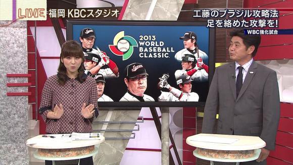 uganatsumi_20130228_11.jpg