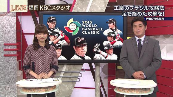 uganatsumi_20130228_13.jpg