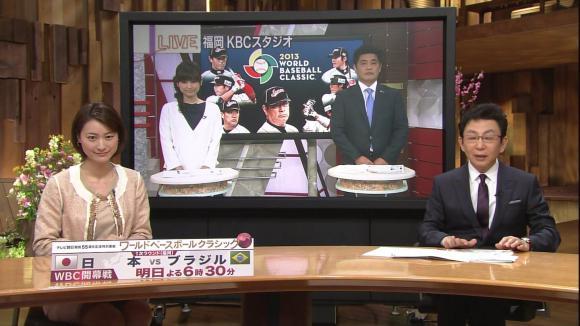 uganatsumi_20130301_01.jpg