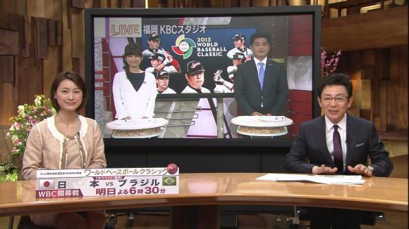 uganatsumi_20130301_02.jpg