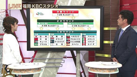 uganatsumi_20130301_05.jpg