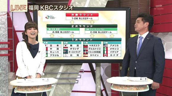 uganatsumi_20130301_11.jpg