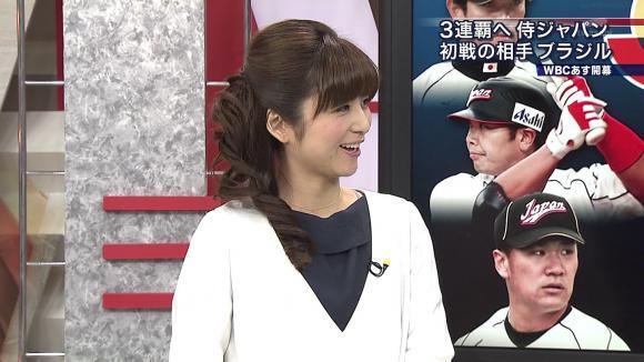 uganatsumi_20130301_27.jpg