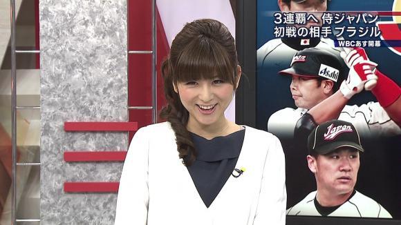 uganatsumi_20130301_29.jpg