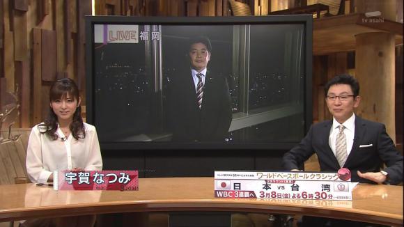 uganatsumi_20130306_01.jpg