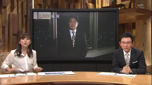 uganatsumi_20130306_09.jpg