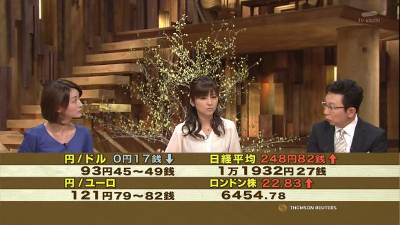 uganatsumi_20130306_26.jpg