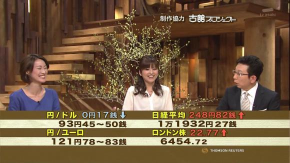 uganatsumi_20130306_27.jpg