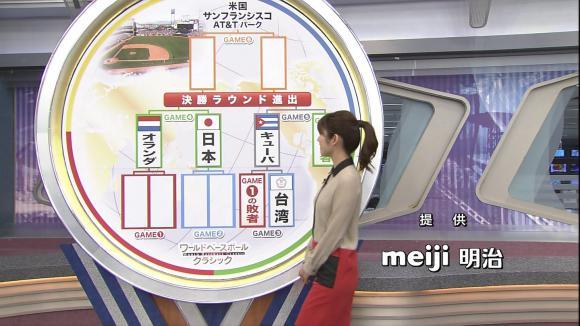 uganatsumi_20130311_04.jpg