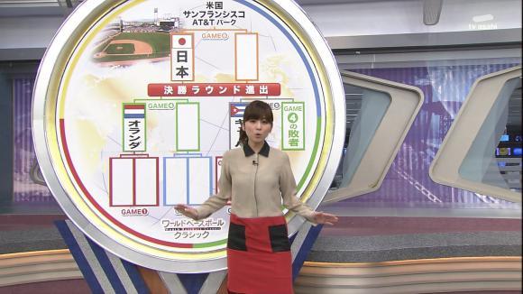 uganatsumi_20130311_08.jpg