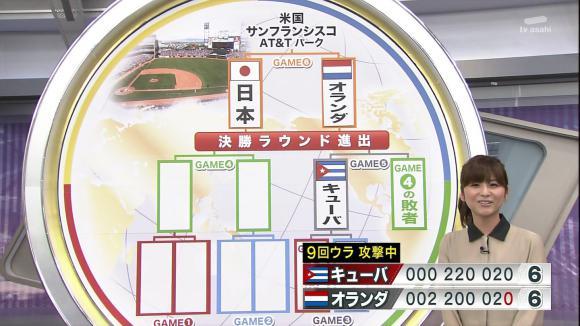uganatsumi_20130311_19.jpg