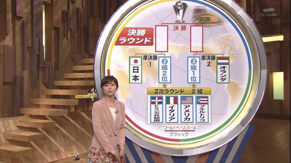 uganatsumi_20130313_12.jpg