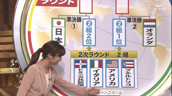 uganatsumi_20130313_13.jpg