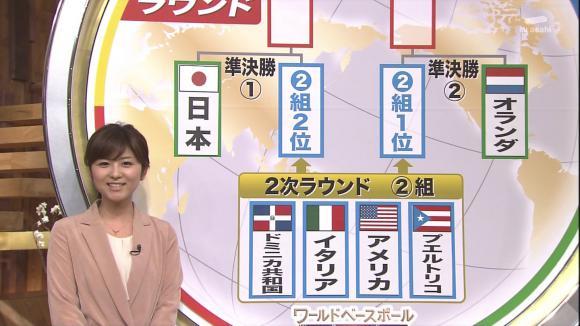 uganatsumi_20130313_15.jpg
