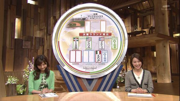 uganatsumi_20130315_02.jpg