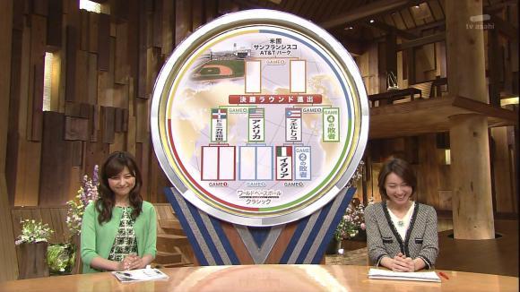 uganatsumi_20130315_03.jpg