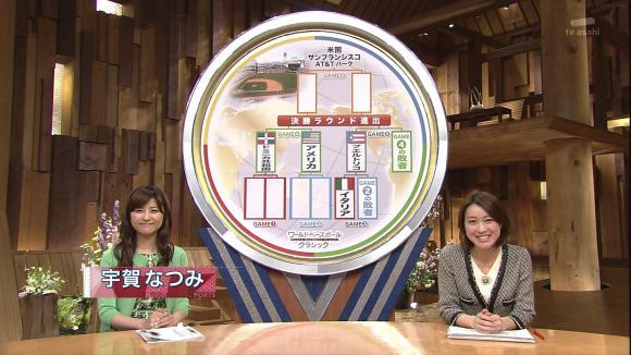 uganatsumi_20130315_04.jpg