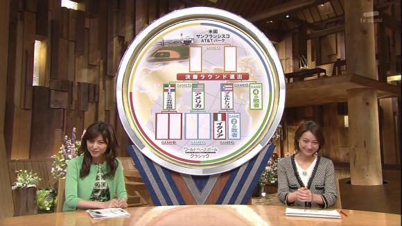 uganatsumi_20130315_05.jpg