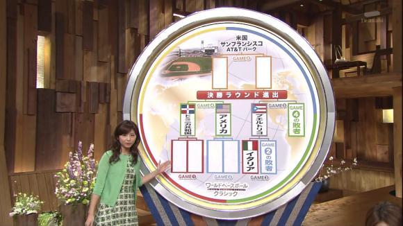 uganatsumi_20130315_10.jpg