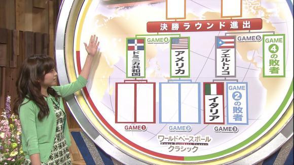 uganatsumi_20130315_11.jpg