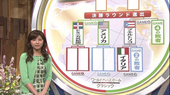 uganatsumi_20130315_13.jpg