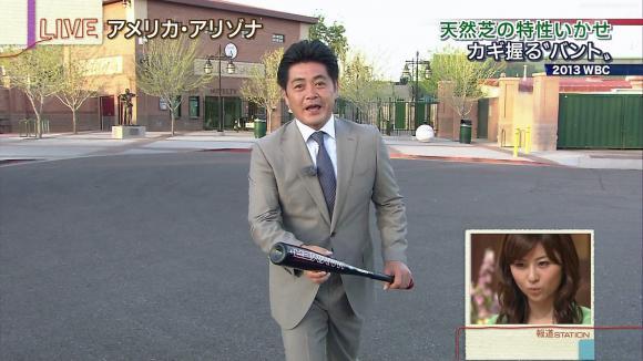 uganatsumi_20130315_20.jpg