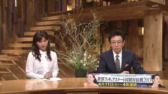 uganatsumi_20130318_01.jpg