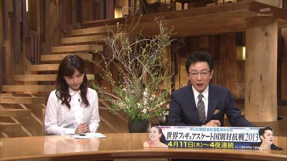 uganatsumi_20130318_02.jpg
