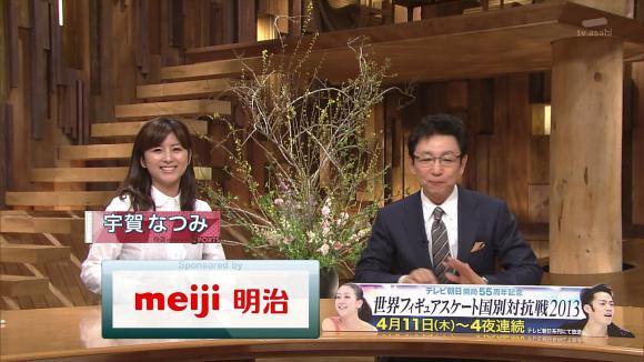 uganatsumi_20130318_05.jpg