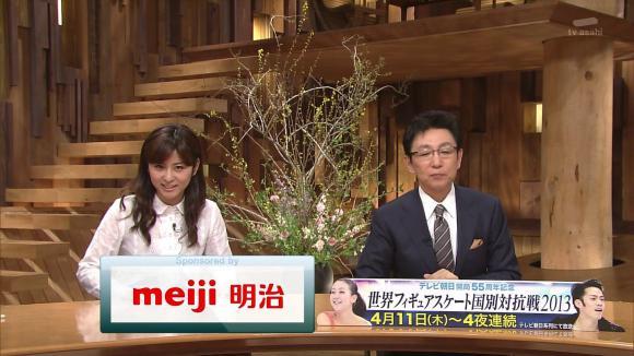 uganatsumi_20130318_06.jpg