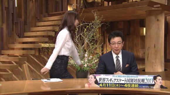 uganatsumi_20130318_09.jpg