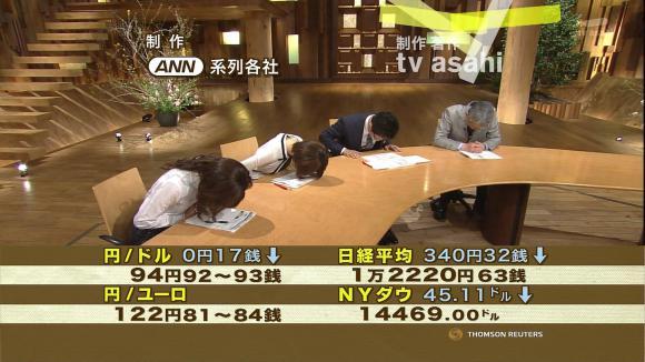 uganatsumi_20130318_15.jpg
