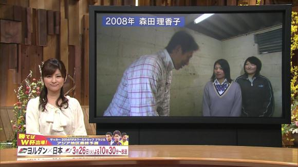uganatsumi_20130322_04.jpg