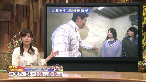 uganatsumi_20130322_05.jpg