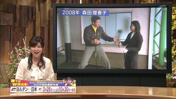 uganatsumi_20130322_06.jpg