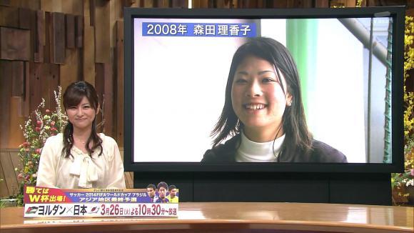 uganatsumi_20130322_07.jpg