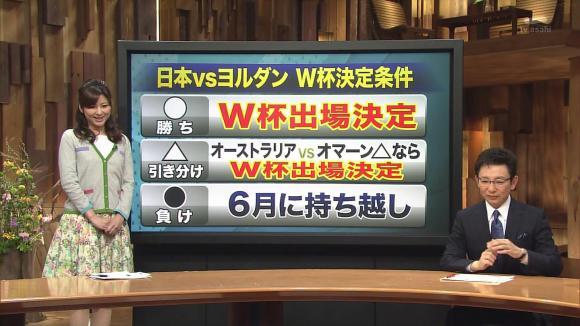 uganatsumi_20130325_05.jpg