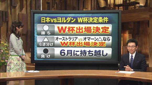 uganatsumi_20130325_07.jpg