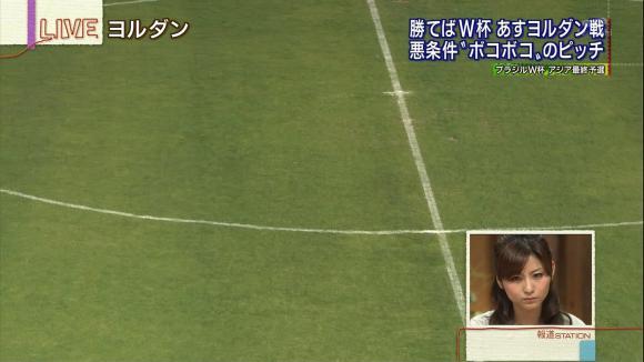 uganatsumi_20130325_10.jpg
